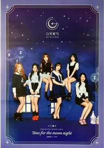 POSTER - GFRIEND Mini Album Vol. 6 - Time For The Moon Night (Time Ver)