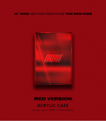 IKON New Kids REPACKAGE