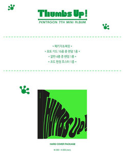 Pentagon Mini Album Vol. 7 - Thumbs Up!
