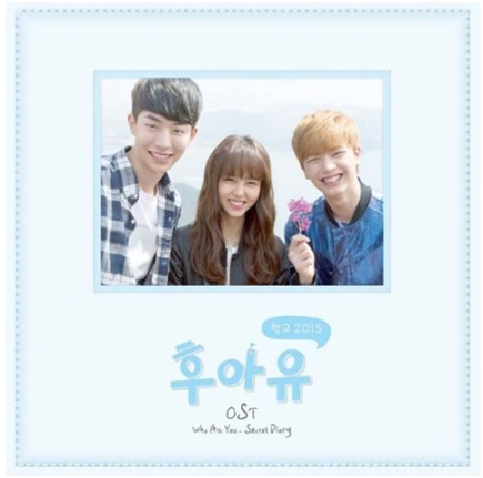 Who Are You - School 2015 OST (KBS TV Drama)