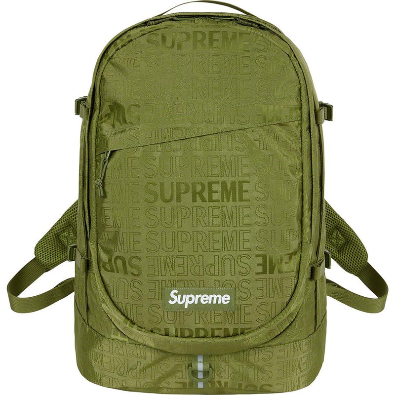 Supreme Backpack (Olive)