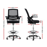 Office Chair Veer Drafting Stool Mesh Chairs Flip Up Armrest Black