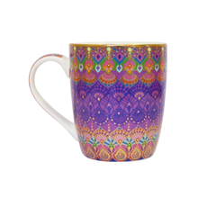 Load image into Gallery viewer, Intrinsic Beautiful Friend Mug
