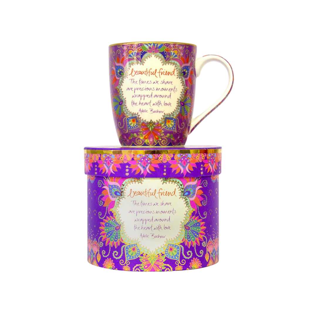 Intrinsic Beautiful Friend Mug