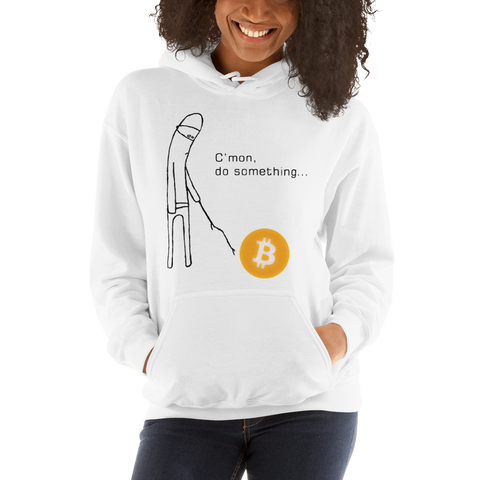 "Womens Hoodie ""Do Something"""