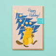 Happy Holidays Beaver Greetings Card Ohh Deer