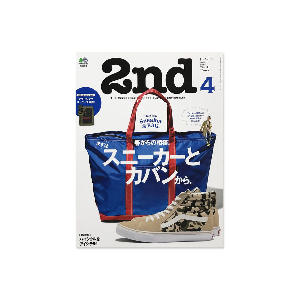 2nd Magazine Vol 121 - Japan Import