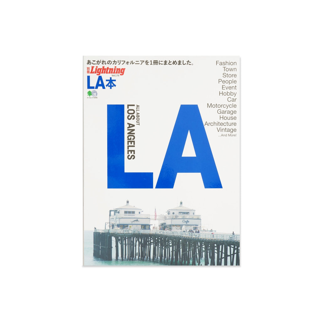 LA All About Los Angeles Magazine - Japan Import