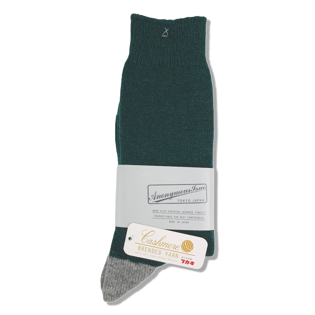 Anonymous Ism Japan Cashmere Wool Crew Socks - Green