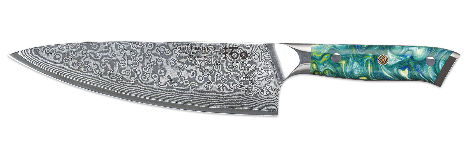 Best VG-10 Damascus Steel Chef Knife Made in USA