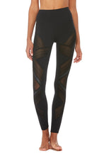 Alo Ultimate High Waisted Legging