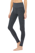 Alo High Waisted Lounge Legging