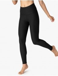 Beyond Yoga Can't Quilt You High Waisted Legging