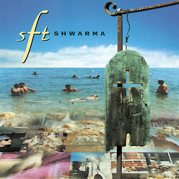 Simon Fisher Turner - Shwarma - CD