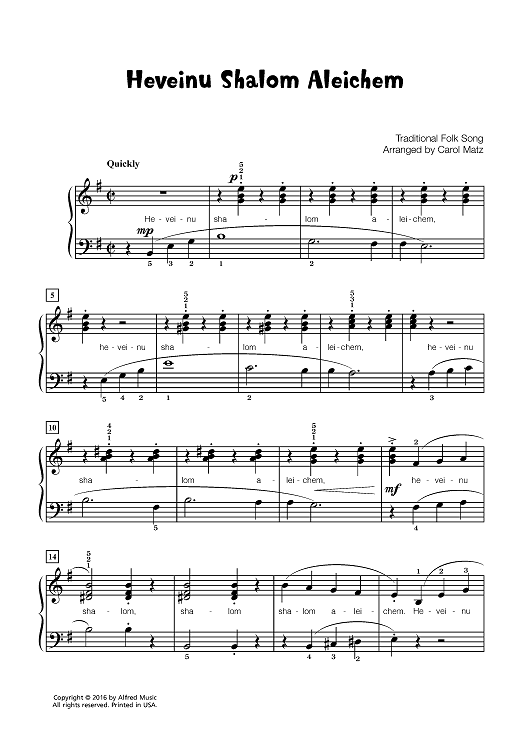 Heveinu Shalom Aleichem (Early Intermediate Piano)