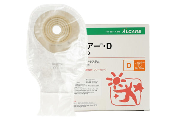 Youcare D (30 Pieces) (PREORDER)