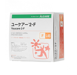 CNY SALE: Youcare 2F (Free Cut) FREE Remois Cleanse Sample
