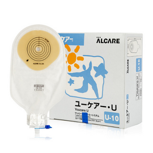 Youcare U (10 Pieces) Stoma Urostomy Bag