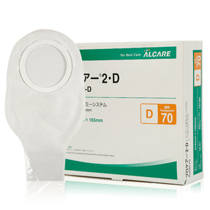 Procare 2D (Type 70) Stoma Colostomy/ Ileostomy Bag
