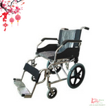 SM Foldable Wheelchair