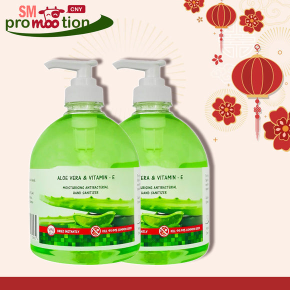 CNY SALE: SM Hand Sanitizer Package 38