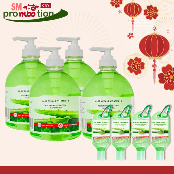 CNY SALE: SM Hand Sanitizer Package 88