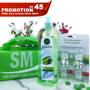 Promotion: Sanitizer Refill Package 45