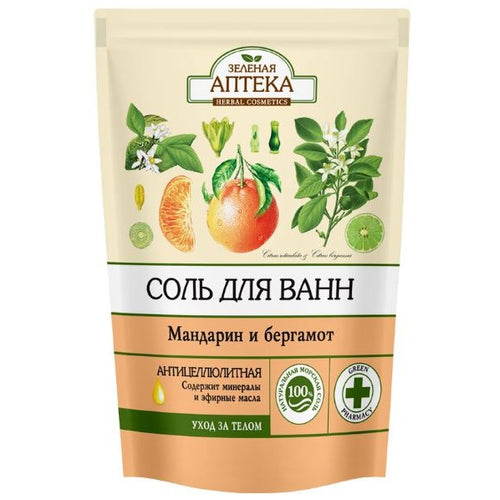 BATH SALT with Tangerine&Bergamot 500gr