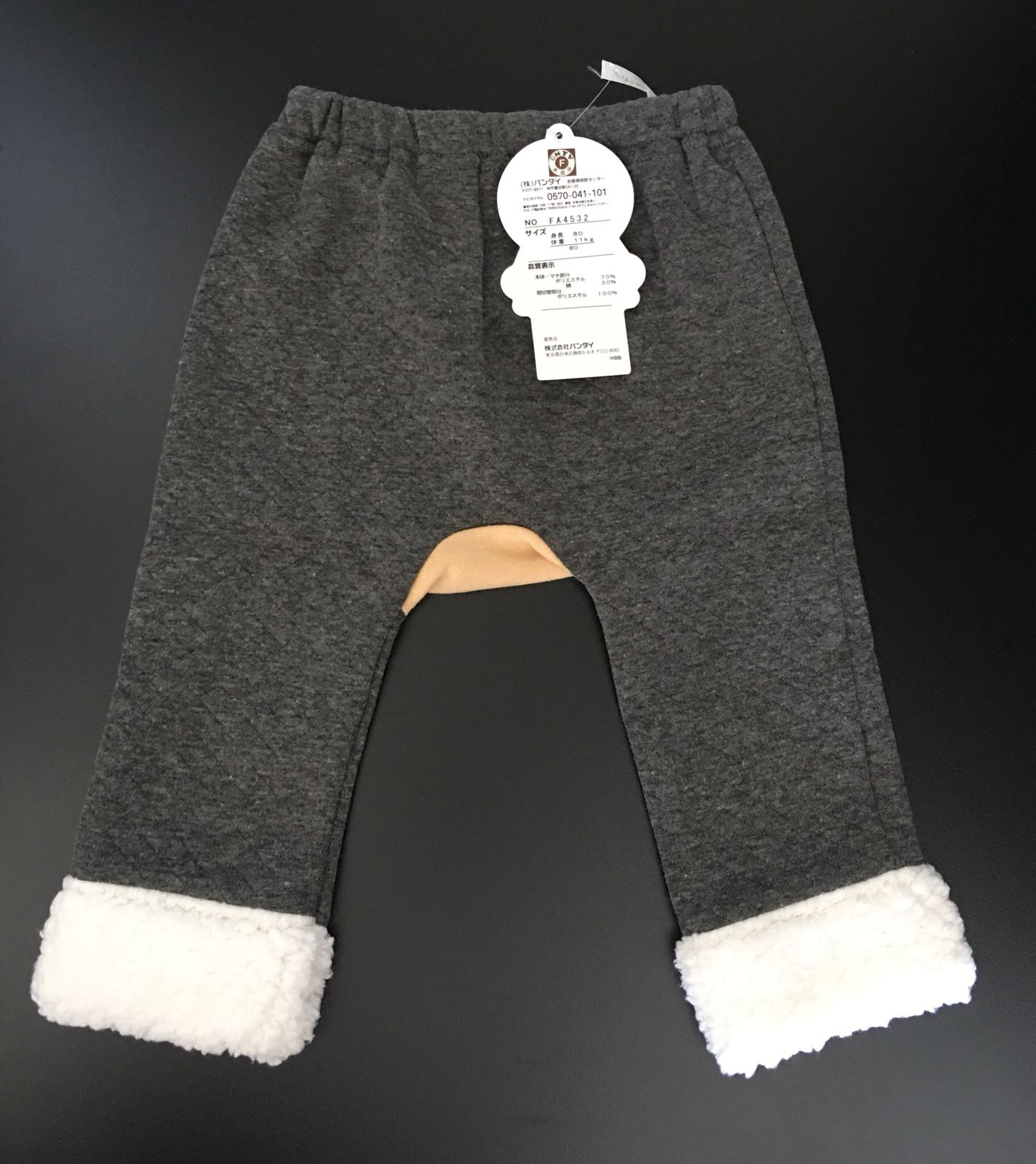 Winter - ANPANMAN Pants  (3 Colour Options)