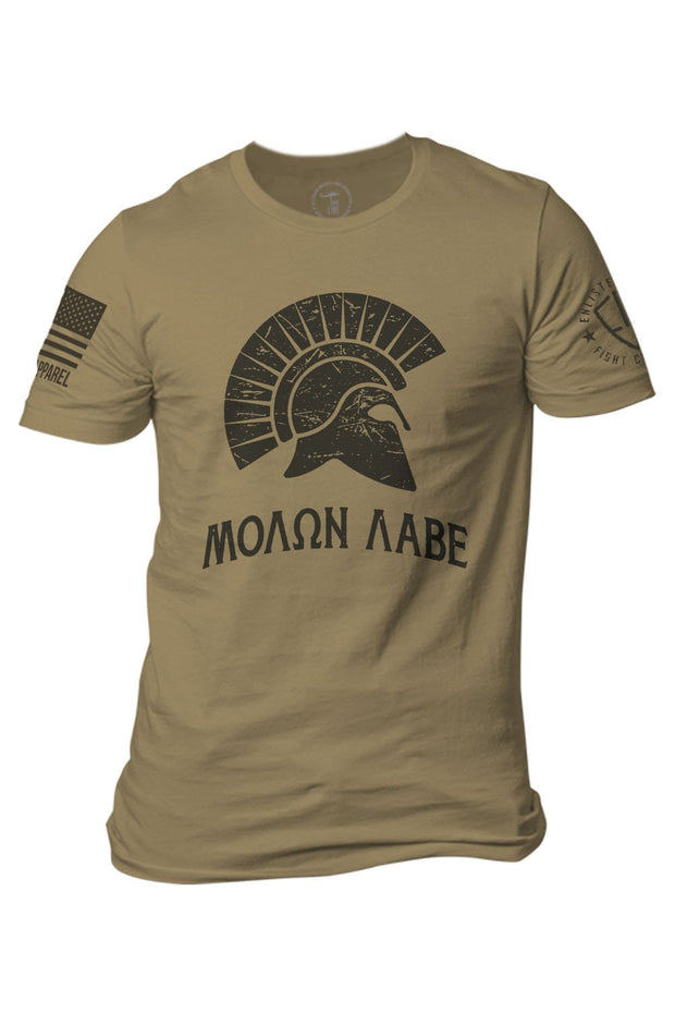 Enlisted 9 - Men's T-Shirt - Moaon AABE