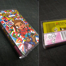 Load image into Gallery viewer, WETBACKMANNY 'cutest spic alive' cassette