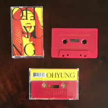 Load image into Gallery viewer, OHYUNG 'untitled (chinese man with flame)' cassette