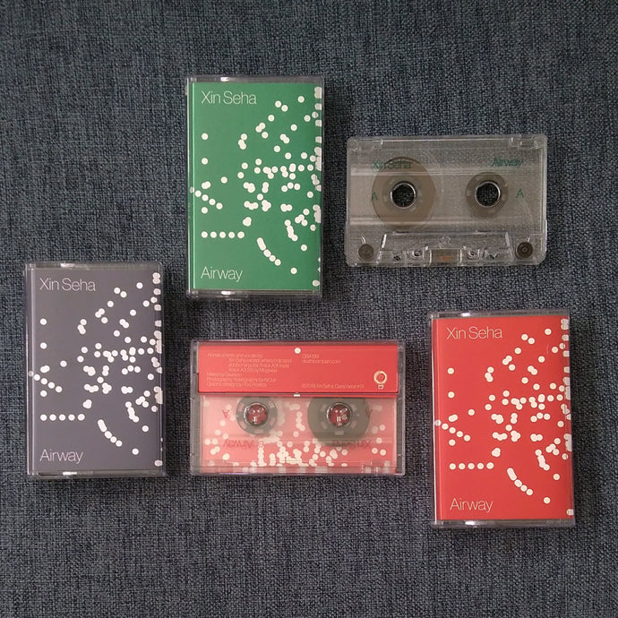 XIN SEHA 'airway' cassette
