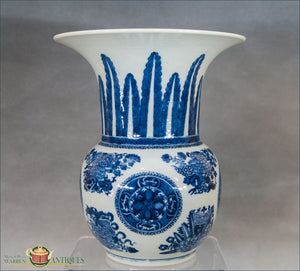 A Chinese Export Underglaze Blue And White Fitzhugh Vase C1810