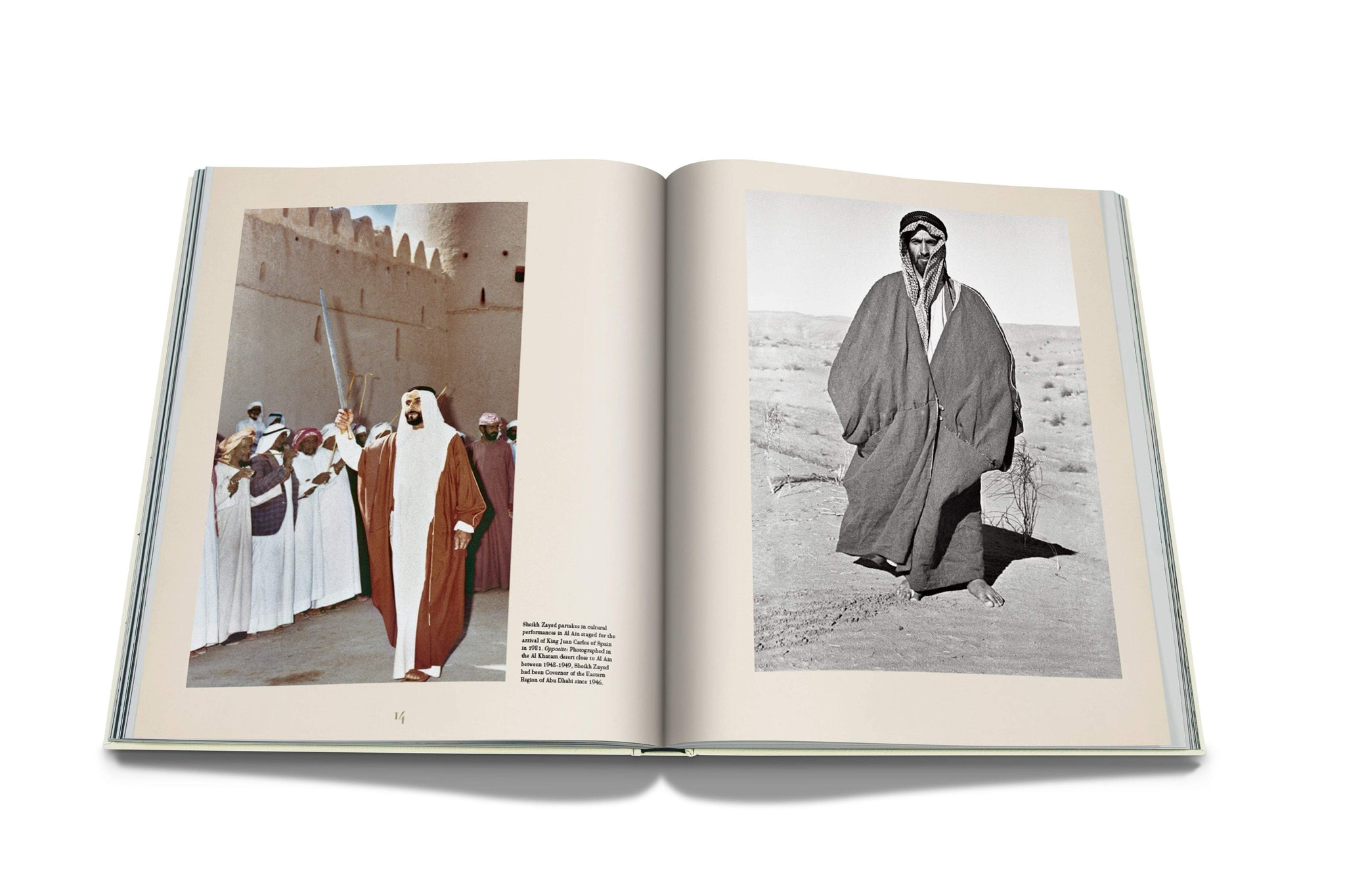 Sheikh Zayed: An Eternal Legacy