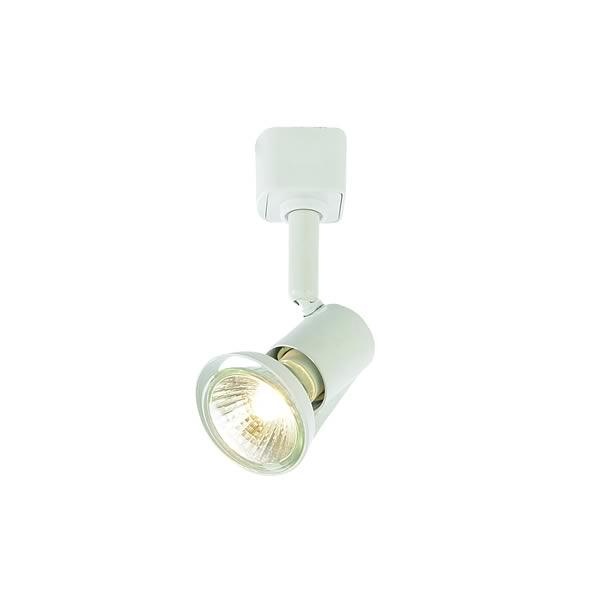 Aluminium Culina Lucido Indoor Track Light -  White -  GU10