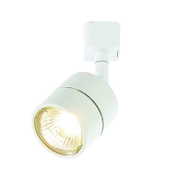 Aluminium Culina Lustro Indoor Track Light -  White -  GU10