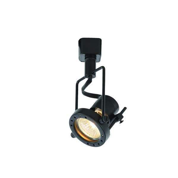 Aluminium Culina Ribalta Indoor Track Light -  Black -  GU10