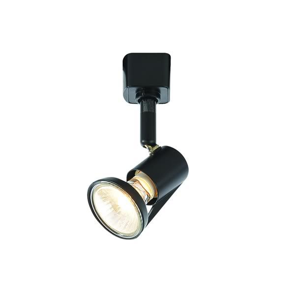 Black Aluminium Culina Lucido Indoor Track Light -  GU10