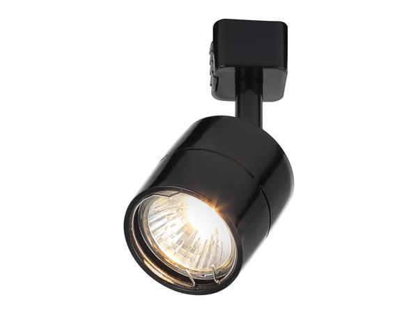 Black Aluminium Culina Lustro Indoor Track Light -  GU10