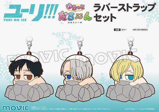 Yuri!!! on Ice - Daru-n Rubber Strap Set