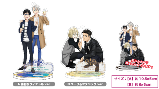 Yuri!!! on Ice - Yuri on Museum Acrylic Stands
