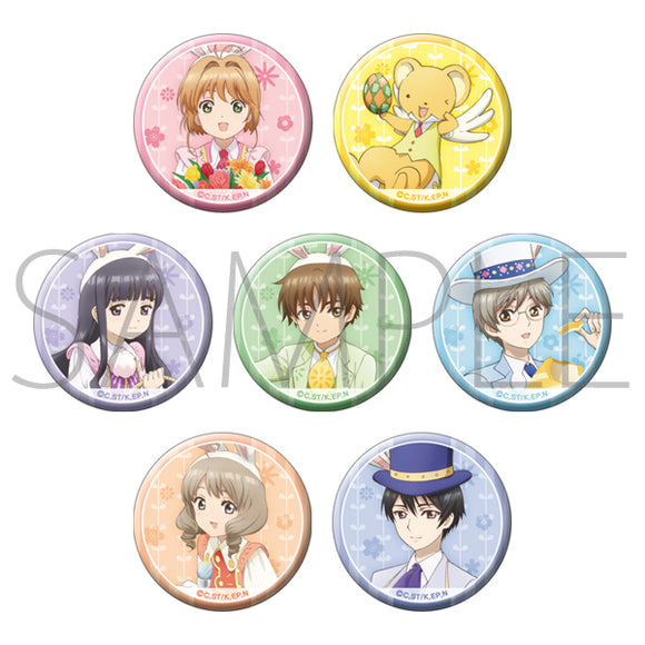 [Pre-order] Card Captor Sakura - Sakura Fes 2018 - Chara Badge Collection (Blind Box)