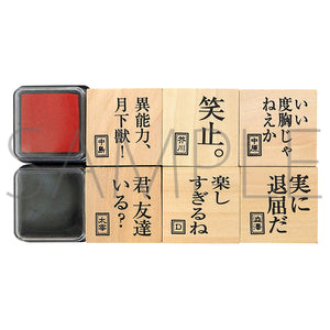 [Pre-order] Bungo Stray Dogs - Famous Stamp Set