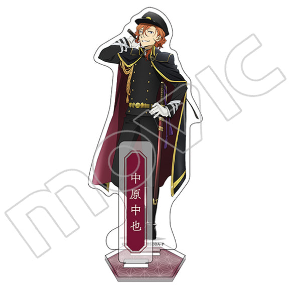 Bungo Stray Dogs - Dead Apple - Acrylic Stand