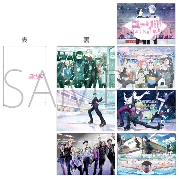 Yuri!!! on Ice - MAPPA Original Clear Files