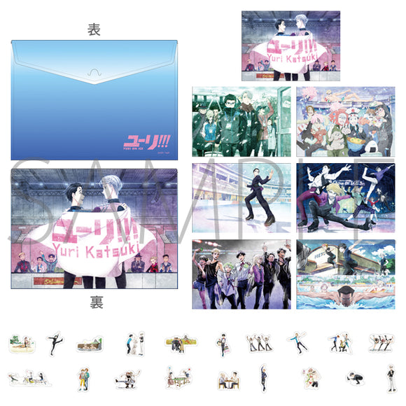 Yuri!!! on Ice - MAPPA Original Clear File Set