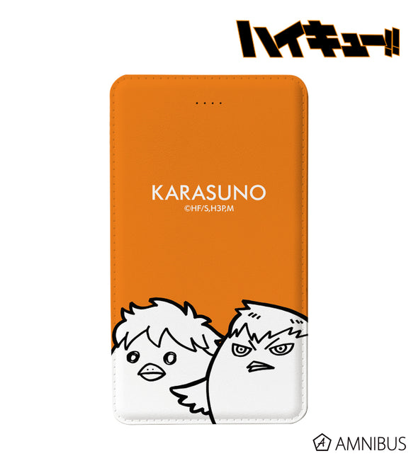 [Pre-order] Haikyuu!! - Mobile Battery