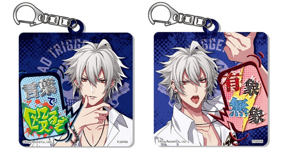 Hypnosis Mic - Changing Acrylic Key Chain