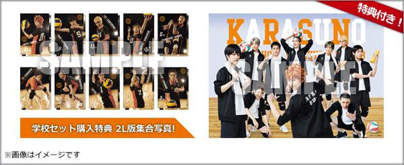 Haikyuu!! - Hajimari no Kyojin Goods - Team Photo Set